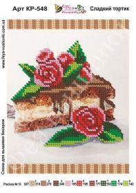 КР-548 Фея Вышивки. Сладкий Тортик. А5 (набор 325 рублей)