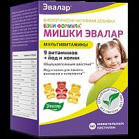 5-гидрокситриптофан 5-НТР 100 мг Эвалар