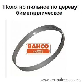 Полотно пильное по дереву биметаллическое 1712 х 10 х 0,6 мм 4 TPI BiM для ленточнопильных станков BAHCO 3851-10-0.6-H-4-1712