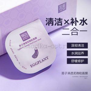 Оригинал exgyan eggplants очищающий крем маска для баклажан увлажняющая снятия акне с маслом