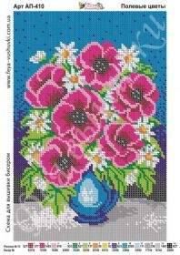 Фея Вышивки АП-410 Полевые Цветы схема для вышивки бисером купить оптом в магазине Золотая Игла