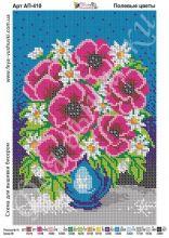 АП-410 Фея Вышивки. Полевые Цветы. А4 (набор 900 рублей)