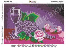 Фея Вышивки АП-409 Виноград и Розы схема для вышивки бисером купить оптом в магазине Золотая Игла