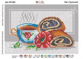 Фея Вышивки АП-404 Чай с Булочкой схема для вышивки бисером купить оптом в магазине Золотая Игла