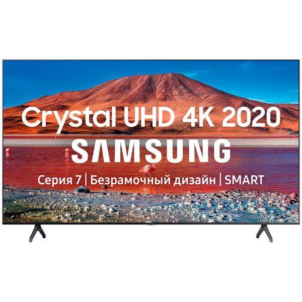 Телевизор Samsung UE70TU7100UXRU