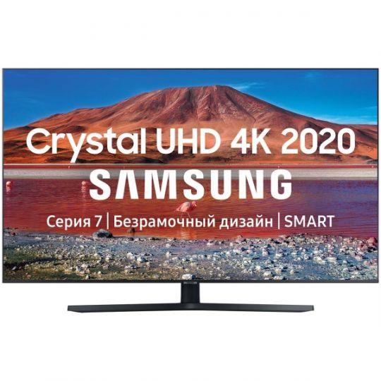 Телевизор Samsung UE55TU7500U (2020)