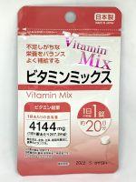 Витамины Mix на 20 дней.