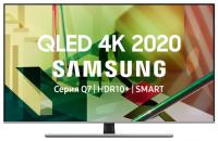 QLED Samsung QE65Q77TAU