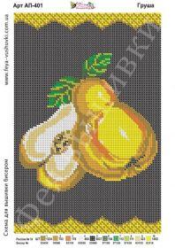Фея Вышивки АП-401 Груша схема для вышивки бисером купить оптом в магазине Золотая Игла
