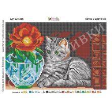 АП-395 Фея Вышивки. Котик и Цветочек. А4 (набор 900 рублей)
