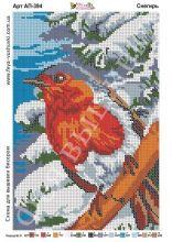 АП-394 Фея Вышивки. Снегирь. А4 (набор 900 рублей)