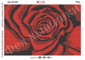 Фея Вышивки АП-393 Роза схема для вышивки бисером купить оптом в магазине Золотая Игла