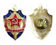 Значок - КГБ СССР (легкий)