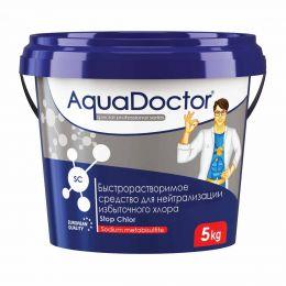 AquaDoctor SC Stop Chlor - 1 кг.