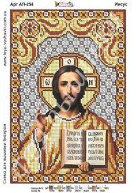 Фея Вышивки АП-254 Иисус схема для вышивки бисером купить оптом в магазине Золотая Игла