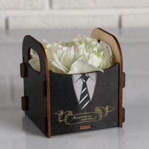 """Кашпо деревянное 10.5?10?11 см подарочное Рокси Смит """"Настоящему мужчине! Смокинг"""", коробка 5165122"""