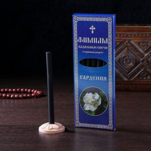 Набор традиционных русских благовоний Фимиам «Гардения», 7шт+подставка   3349605
