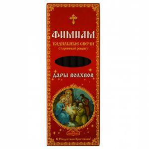 Набор традиционных русских благовоний Фимиам «Дары Волхвов», 7шт+подставка   3349610