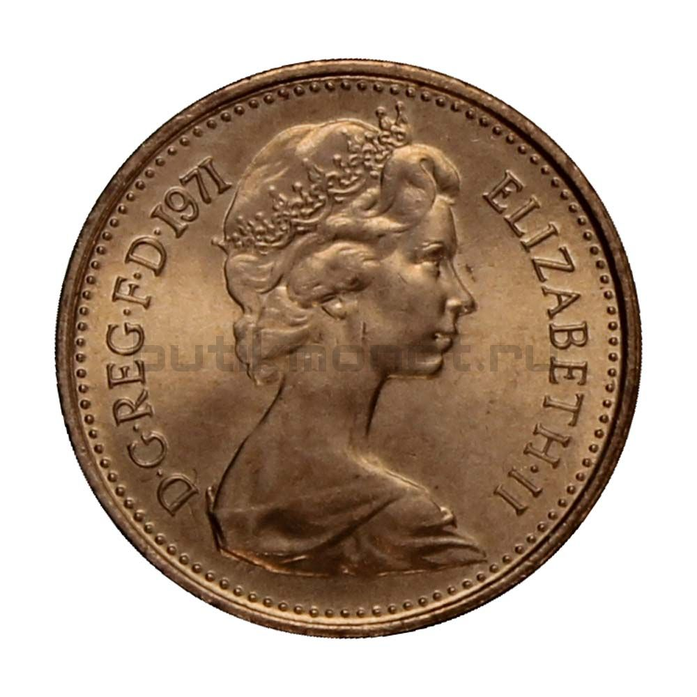 1/2 нового пенни 1971 Великобритания
