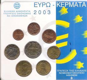Официальный набор евро-монет  Греция 2003 BU (8 монет)