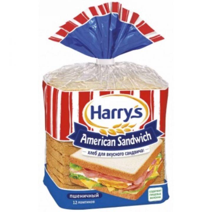 Хлеб Американские сэндвичи пшеничный нарезной 470г Харрис
