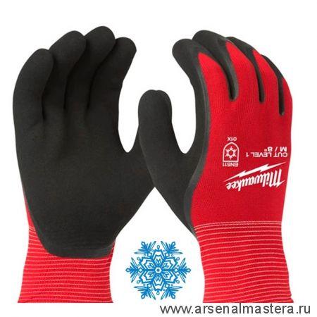 Перчатки зимние с защитой от порезов уровень 1 размер 8 / M MILWAUKEE 4932471343