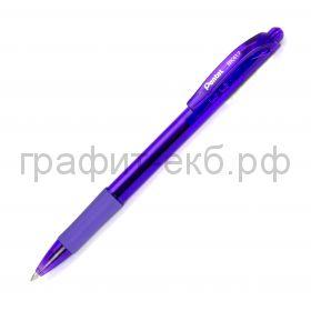 Ручка шариковая Pentel BK417 Wow матовый корпус фиолетовая