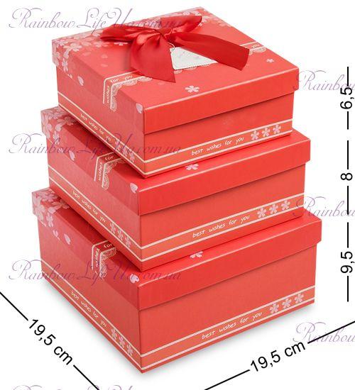 "Подарочные коробки набор 3 шт ""Best wishes for you"""