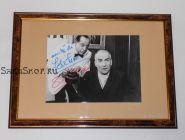 Автографы: Луи де Фюнес, Поль Пребуа. Старое промо фото. Редкость