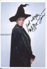 Автограф: Мэгги Смит. Гарри Поттер