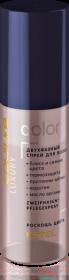Двухфазный спрей для волос LUXURY COLOR ESTEL HAUTE COUTURE, 100 мл