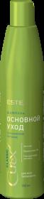 """Шампунь """"Основной уход"""" для всех типов волос CUREX CLASSIC, 300 мл"""