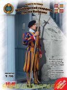 Фигуры, Швейцарский гвардеец стражи Ватикана