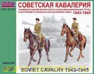 Фигуры, Советская кавалерия 1943-1945