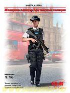 Фигура, Офицер Британской Полиции