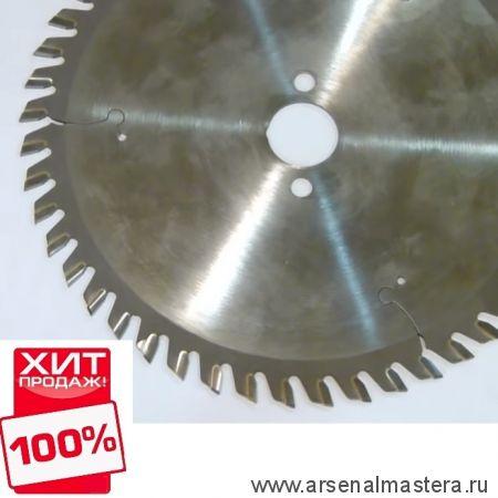 Пила дисковая (пильный диск) DIMAR D 160 x 20 x 2,2 Z 48 Аналог пил Festool арт.91105383 ХИТ!