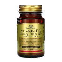Солгар Витамин Д3 (Vitamin D3) 1000МЕ, 100 жевательных таблеток