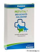 Canina Petvital Bio-Schutzhalsband. Кожаный ошейник с биологической защитой от наружных паразитов.