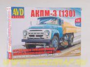 Сборная модель АКПМ-3 (130)