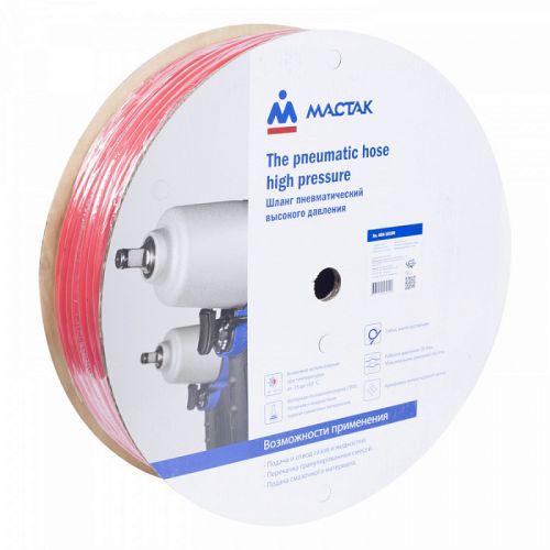 Шланг пневматический высокого давления 10х15 мм, бухта 100 м, поливинилхлоридный, гибкий МАСТАК 684-10100