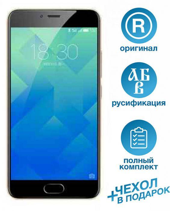 Meizu M5 Note 16GB/32Гб LTE Глобальная версия