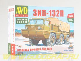 Сборная модель Вездеход-Амфибия ЗИЛ-132П
