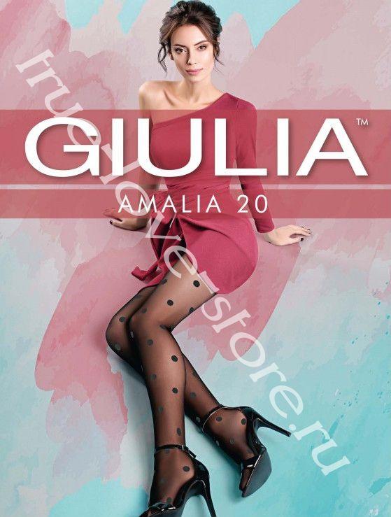 22074-1 - Цена за 3 шт. Колготки Giulia
