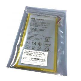 батарея оригинал Huawei MediaPad T3 HB3G1