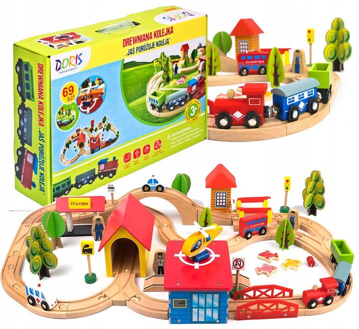 Игровой набор железная дорога с вертолётом и городком DH0120012