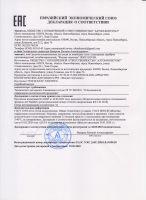 """декларация Гель антибактериальный, антивирусный """"Живые перчатки"""", Локс-SILVER"""
