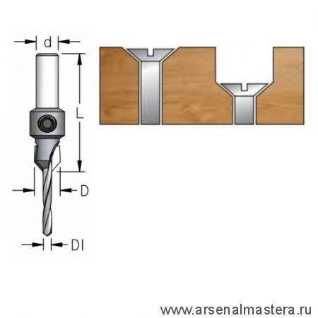Зенковка оправка коническая D 10 со сверлом 4 мм универсальная спираль S хвостовик 8 WPW AC04005S