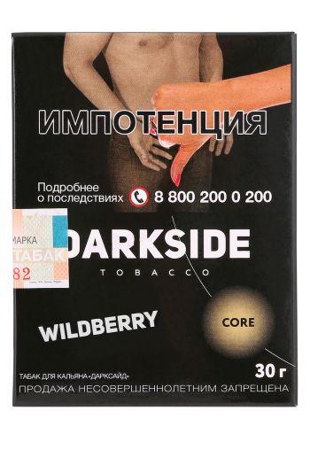 DarkSide (Core) Wildberry 30г