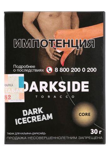 DarkSide (Core) Dark Icecream 30г
