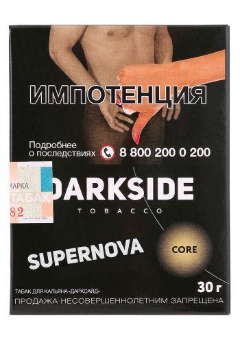 DarkSide (Core) Supernova 30г